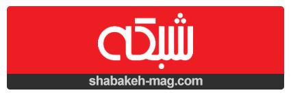 shabake-mag